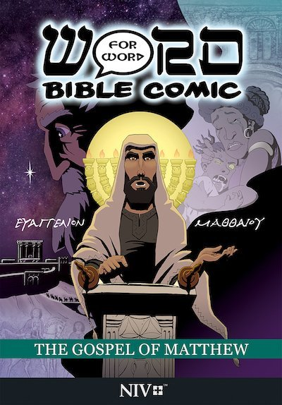 Book Review: Word for Word Bible Comic - The Gospel of Matthew. Real World Bible Study review by Simon Yoo at realworldbiblestudy.com